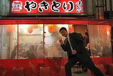 Street scenes from Japan