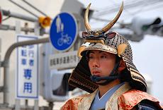 Matsue Samurai Procession