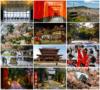 Norbert Woehnl Photography - Digital Portfolio Japan Travel Photography