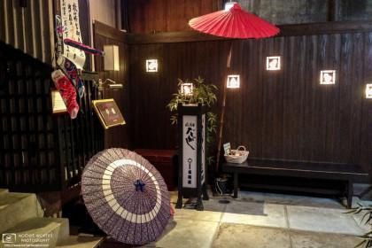 Restaurant Decoration, Takayama, Japan Photo