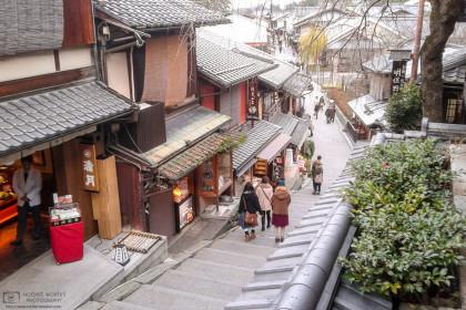 Sannenzaka, Kyoto, Japan Photo