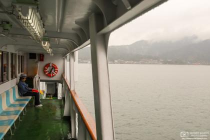 Rainy Ferry Passage, Miyajima, Hiroshima, Japan Photo