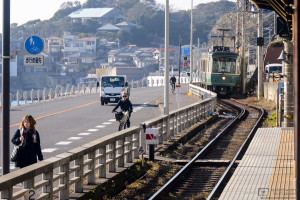 Seaside Traffic, Kamakurakokomae Station, Kamakura, Japan Photo