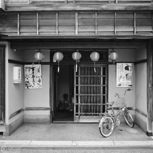 Entrance, Nishi Chayagai, Kanazawa, Japan Photo