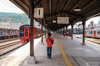 Platform 1, Mojiko Station, Kitakyushu, Japan Photo