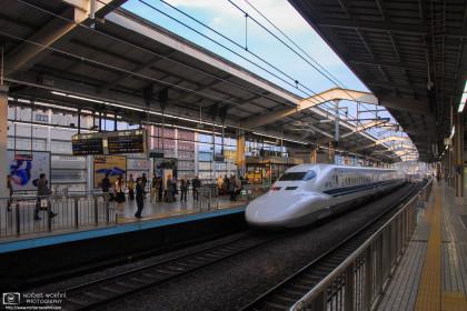 Nozomi Shinkansen Departure, Kyoto Station, Japan Photo