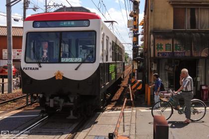 Ichijōji Station, Kyoto, Japan Photo