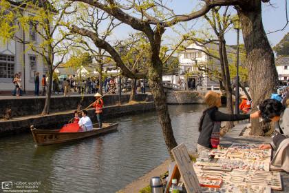 Along the Canal, Bikan District, Kurashiki, Japan Photo