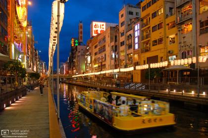 Evening at Dotonbori, Osaka, Japan Photo