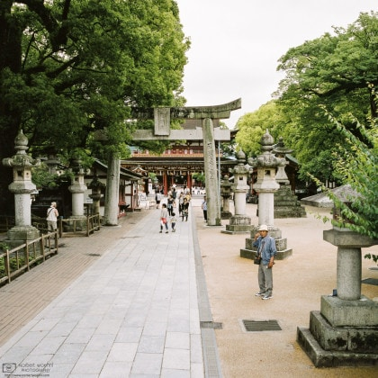 Shrine Approach, Dazaifu Tenmangu, Fukuoka Prefecture, Japan Photo