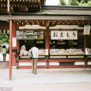 Omamori (Talismans), Dazaifu Tenmangu, Japan Photo