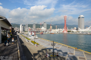 View from Harborland towards Kobe Tower, Kobe, Japan Photo