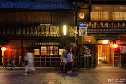 Evening at Hanamikoji, Gion, Kyoto, Japan Photo