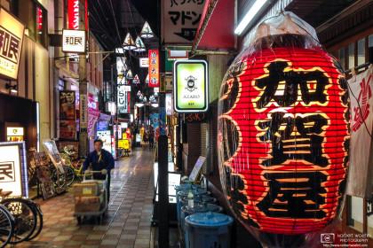 Night Neon Signs, Nakano, Tokyo, Japan Photo