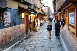 Side Street Photo Pose, Gion, Kyoto, Japan Photo
