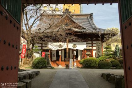 Main Entrance, Karukayasan Saikoji Temple, Nagano, Japan