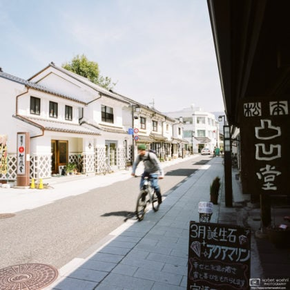 Nakamachi-dori, Old Merchant District, Matsumoto, Japan Photo