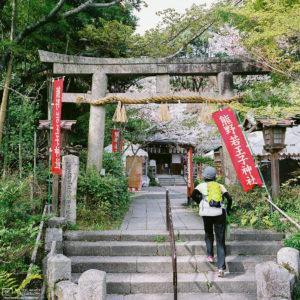 Kumano Nyakouji Jinja, Kyoto, Japan Photo
