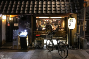 Nighttime Izakaya Restaurant, Nara, Japan Photo