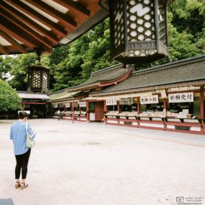 Inner Yard, Dazaifu Tenmangu Shrine, Japan Photo
