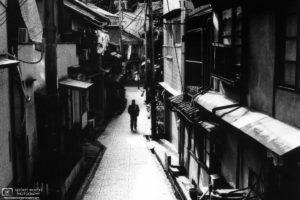 Old Town Solitude Walker, Onomichi, Japan Photo