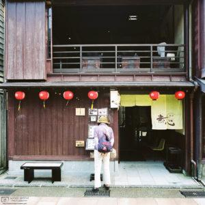 Higashi Chayagai Machiya, Kanazawa, Japan