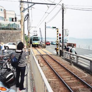 Enoden Train, Kamakurakokomae Station, Kamakura, Japan Photo
