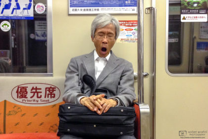 Tired Subway Passenger, Fukuoka, Japan
