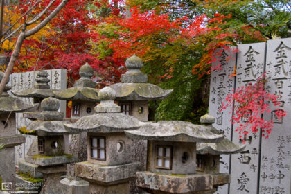 Detail of Stone Lanterns in autumn at Konpirasan Shrine on the Japanese Island of Shikoku.