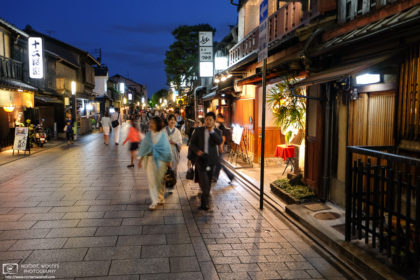 Early Evening along Hanamikoji, Gion, Kyoto, Japan Photo