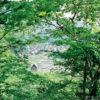 View of Ogimachi Village, Shirakawago, Gifu, Japan Photo
