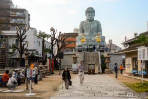Downtown Buddha, Hyogo Daibutsu, Kobe, Japan Photo