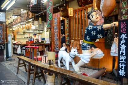 Issen Yoshoku Restaurant, Gion, Kyoto, Japan Photo