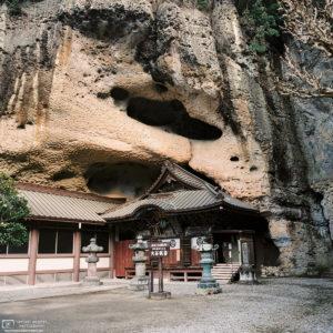 Oyaji Temple under the Cliff, Utsunomiya, Japan Photo