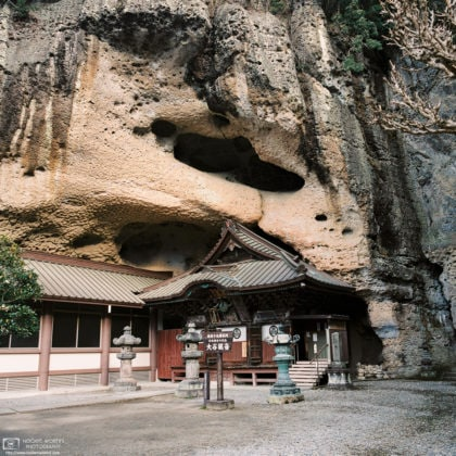 Oyaji Temple under the Cliff, Utsunomiya, Japan Photo