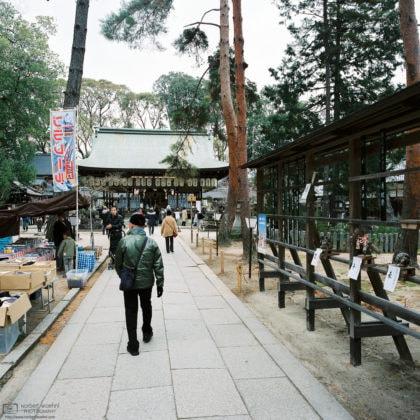 Entering Imamiya Jinja, Kyoto, Japan Photo