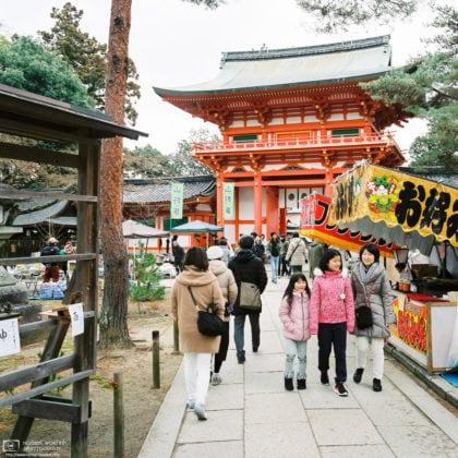 Flea Market inside the Main Gate, Imamiya Shrine, Kyoto, Japan Photo