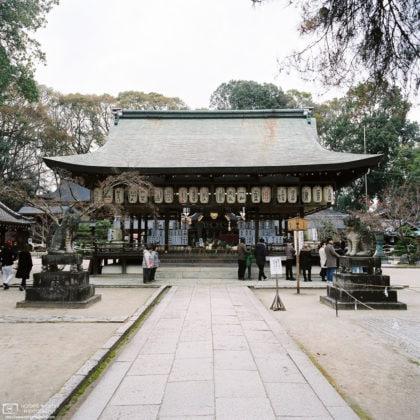 Hall of Worship, Imamiya Shrine, Kyoto, Japan Photo