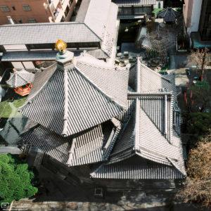 Rokkakudo Temple Roofs from Above, Kyoto, Japan Photo
