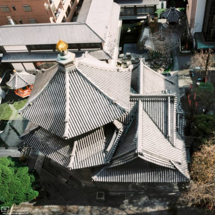 Rokkakudo Temple Roofs from Above, Kyoto, Japan Photo