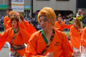 Okayama Uraja (岡山うらじゃ) Festival, Okayama, Japan Photo