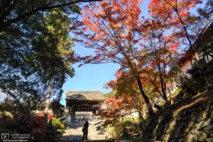 Autumn at Bishamondo Temple, Kyoto, Japan Photo