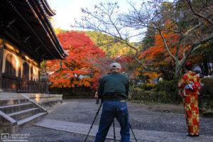 Autumn at Nanzenji Temple, Kyoto, Japan Photo