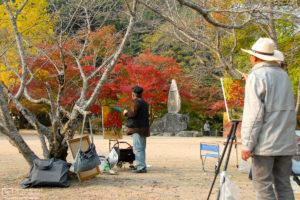 Autumn Painters, Omizuen Garden, Soja, Okayama Prefecture, Japan Photo