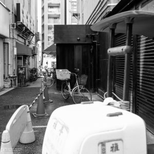 Photowalk through Taito-ku, Tokyo, Japan - Image no. 1