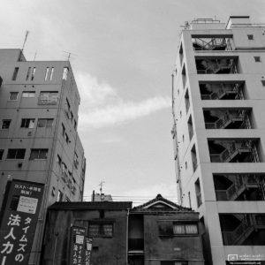 Photowalk through Taito-ku, Tokyo, Japan - Image no. 5