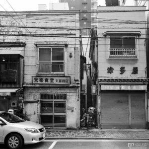 Photowalk through Taito-ku, Tokyo, Japan - Image no. 7
