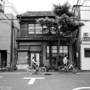 Photowalk through Taito-ku, Tokyo, Japan - Image no. 9