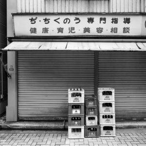 Photowalk through Taito-ku, Tokyo, Japan - Image no. 12
