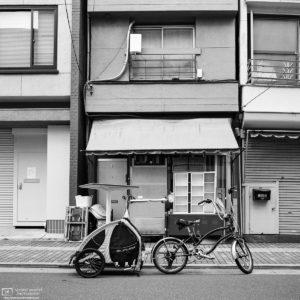 Photowalk through Taito-ku, Tokyo, Japan - Image no. 13